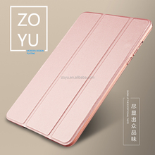 Original Case for Xiaomi Mi Pad2 Leather Case Fresh Cover for Xiaomi Tablet PC Colorful