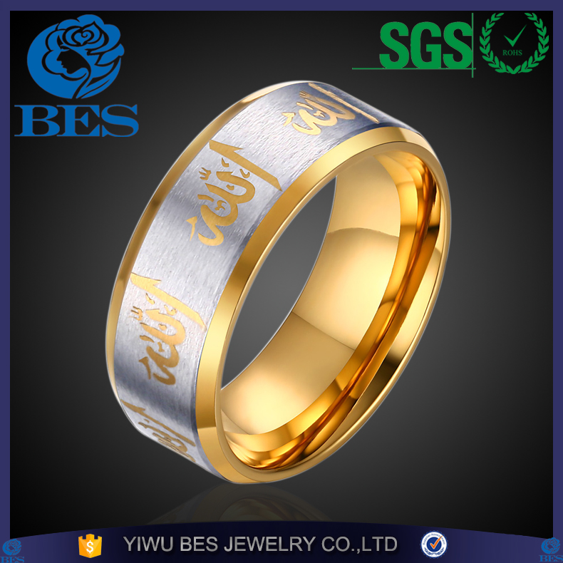 Religious Jewelry Wholesale Men's Stainless Steel Ring Islamic Allah Rings Arabic Simple Gold Ring Without Diamond