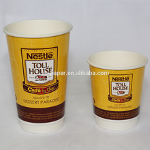 8oz Double wall paper cup for sale