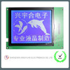 /product-detail/micro-custom-transparent-circular-lcd-display-for-burglar-alarm-60228903087.html