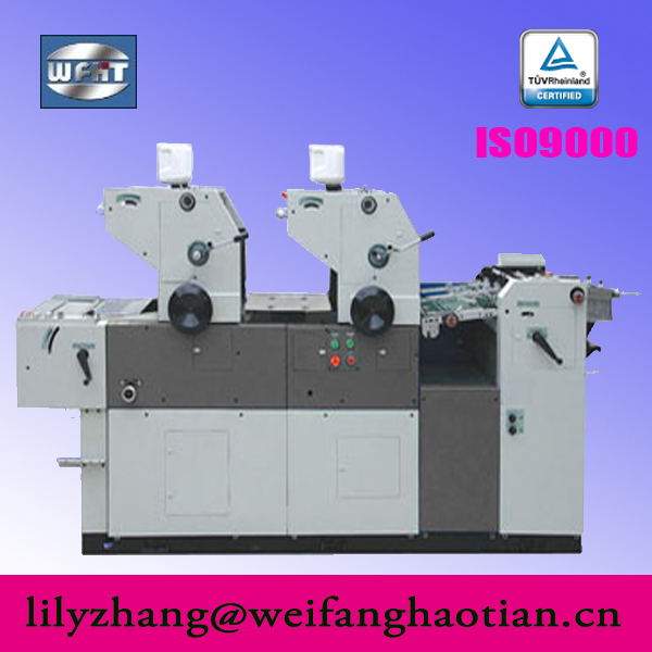 HT256II double color offset printing press from weifang
