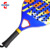 2017 latest beach tennis carbon racket