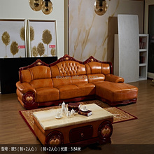 guangdong furniture manufacturer Ebiao classic style designed leather sofa set