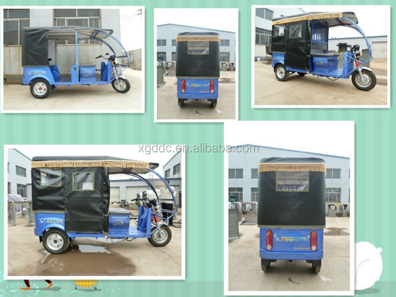 electric rickshaw for passenger XINGE