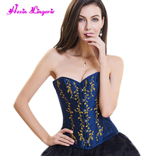 Women Waist Latex Halloween Blue Fish Boned 10 Printed Croset Body Shaper