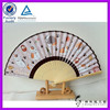 /product-detail/all-kind-of-handicrafts-advertising-product-japanese-folding-fan-60101493620.html