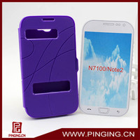 latest Flip window tpu cover case for samsung galaxy note 2 N7100