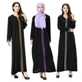 Latest design muslim ladies long dress