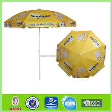 New Product Advertising umbrella Sunshade Big umbrella beach