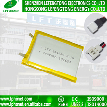 intrinsically safe li-ion battery 3.7v 2000mah 554860 for mobile phone