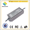 70w waterproof led power supply