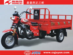 air cooling Cargo Three Wheeler for sale/cargo tricycle made in China HL200ZH-A04