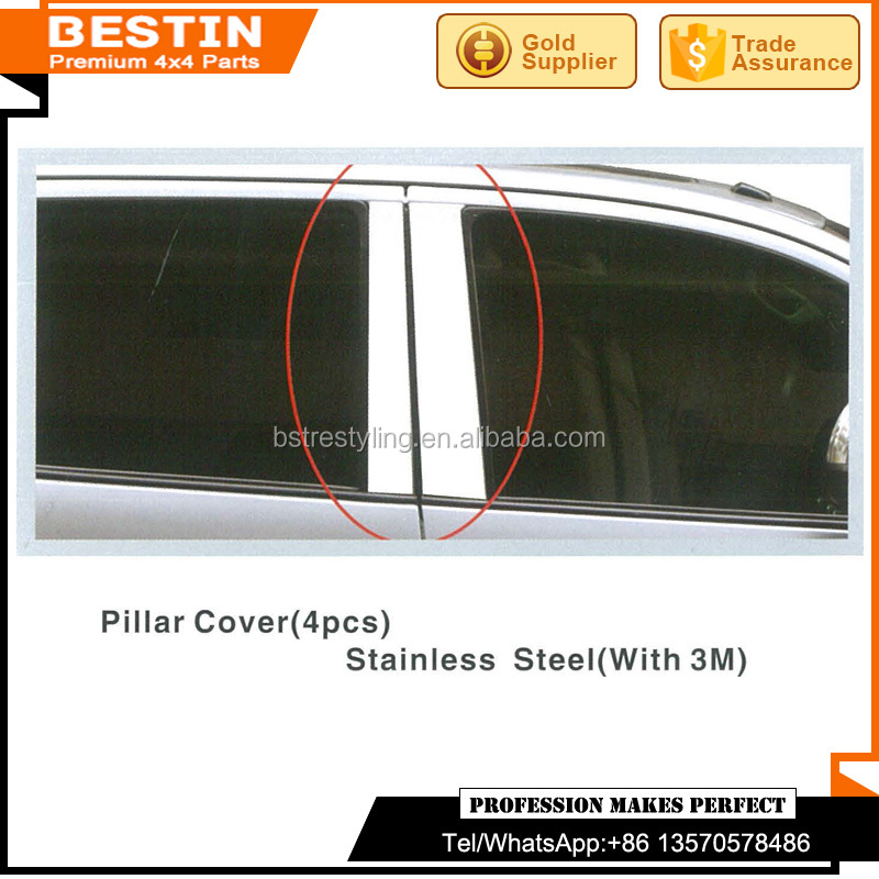 Door Pillar Cover for Toyota Tundra 2014-