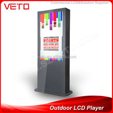 55 inch professional IP65 waterproof Airport outdoor lcd kiosk