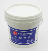 Oceanpower CM Water Color Paste for water based paint colorants/pigment/paste