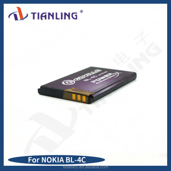 High capacity GVE BL-4C 950mah mobile phone battery