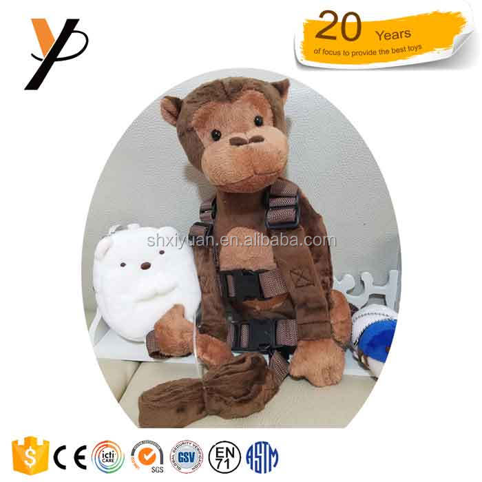 Latest hot stylish anti-lost monkey backpack school bag