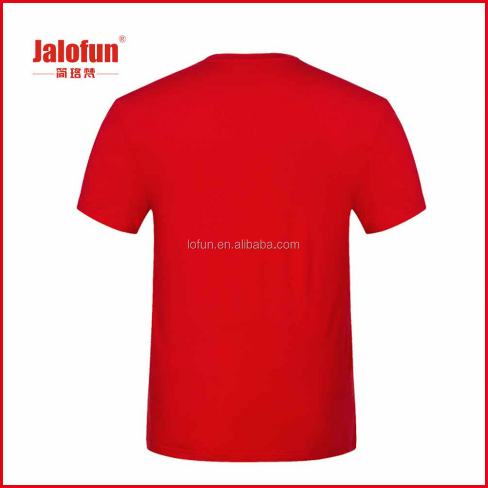 100 stretch polyester wholesale blank t shirts buy 100 for Wholesale t shirts american apparel