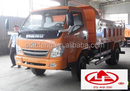 4*2 5 ton light howo sinotruck small china dump truck for sale