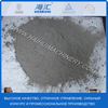 /product-detail/refractory-cement-high-alumina-cement-ca70-60346771673.html