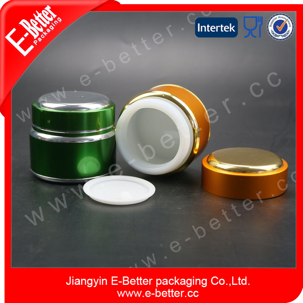 Good quality fast delivery time aluminum cosmetic cream jar