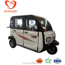 Enclosed body electric tricycle for adults Mini Car/Battery power tricycle with passenger seat for disabled