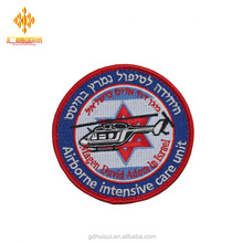 Classical and durable Israel style custom helicopter logo embroidery patches for clothing
