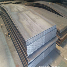 High quality s355jow mild steel sheet cheap price per ton standard carbon structural steel s235