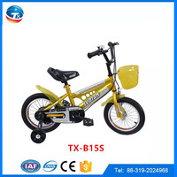cheap price high quality gas powered dirt bike for kids/12,14,16,18 inch kids dirt bike bicycle for sale(ISO9000) in china