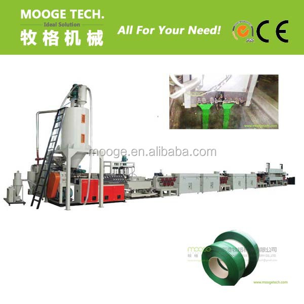PET PP strap making machinery / pp strap production line