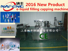 China supplier stomatitis sprays filling machine for sale