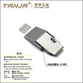 [TANJA] A128 Concealed toggle latch / zinc plated steel latch with key hole & keeper