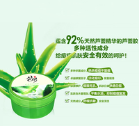 Best sales aloe vera soothing gel with private label