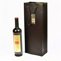 Customized designs wholesale wine gift bags