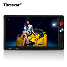 7011 MP5 Touch Screen Player de Rádio Do Carro Auto de Áudio <span class=keywords><strong>Estéreo</strong></span>