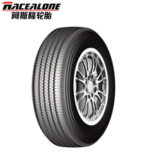 China chinese trailer truck tires low profile 385/65r22.5 wholesale radial 315 80 22.5 for sale chaep light tire 7.50x20