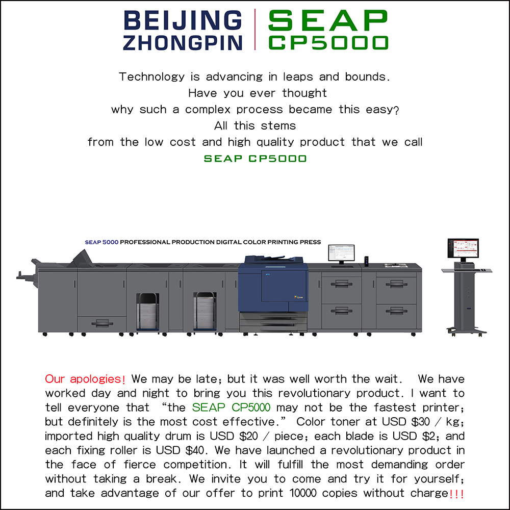 seap cp5000 mini laser logo printing machine for plastic