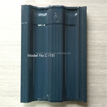 Blue Color Series Plain Clay Roof Tiles For Building