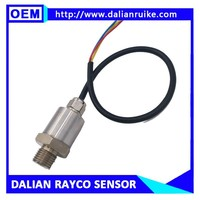 New China 4-20ma Output water Level Pressure Transmitter With Anticorrosive Shell
