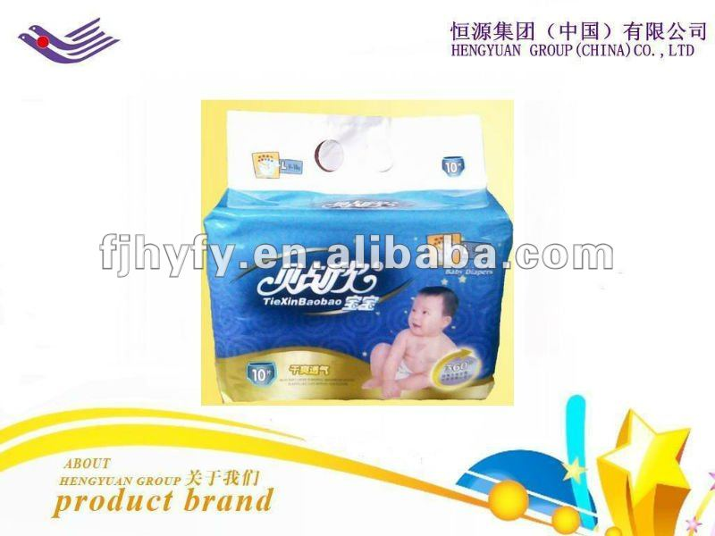 Disposable Diapers Adult Baby