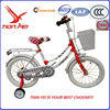 2016 Factory directly lovely princess model girl children bicycle (TF-BMX-16002)