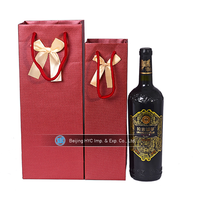 new product bali paper bag, paper bags of wine, paper bags of wine handmade