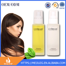 Perfect Link High Quality Argan Oil Hair Oil Serum And Heat Protective Hair Oil (80ml) OEM/ODM/Private Label