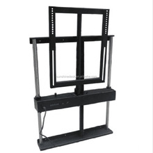 Motorized Swivel TV Lift Stand with Remote Control for LED/LCD TV