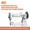 SHENPENG 441 one needle cylinder bed consew industrial sewing machine