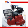 2016 new foldable 2 seats china electric tricycle adult