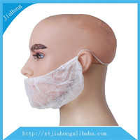 single elastic industrial surgical beard mask