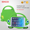 EXCO Kid Guangzhou wholesale soft silicone combo case for ipad mini