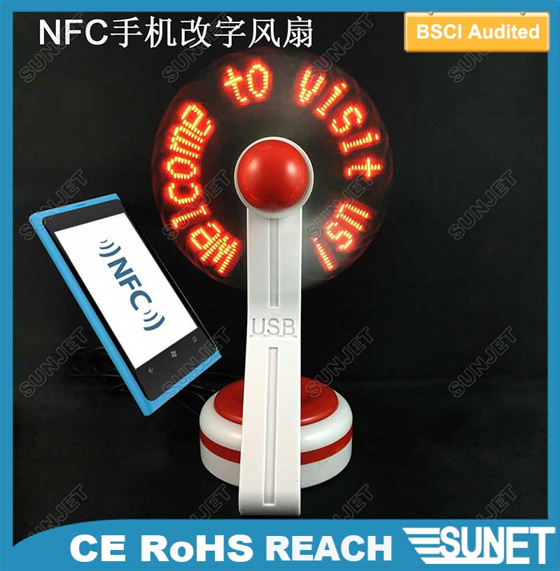 2017 Best selling items NFC phone programmable table electric fans