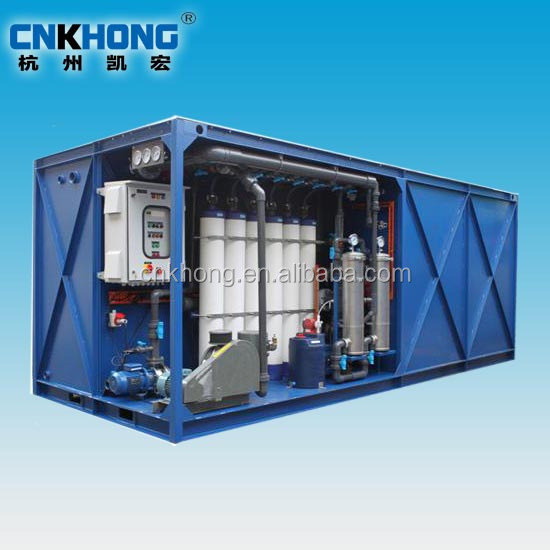 package portable Wastewater Treatment Plant MBR Industrial and domestic Sewage Treatment machine